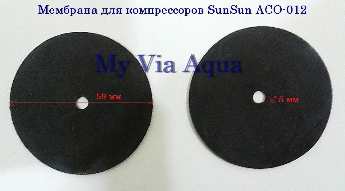 Мембрана к КПЗ-Н