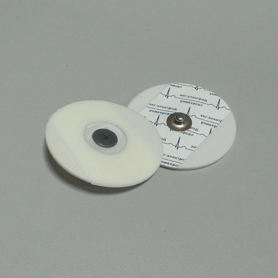 Электрод ЭКГ 45 мм, одноразовый, универсал, Россия (7.9 руб/шт)