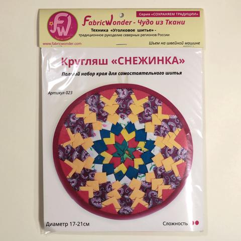 Набор для шитья КРУГЛЯШ СНЕЖИНКА 023
