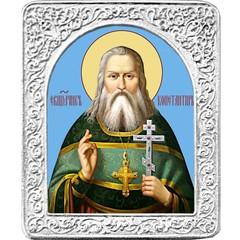 Святой Константин. Маленькая икона в серебряной раме.