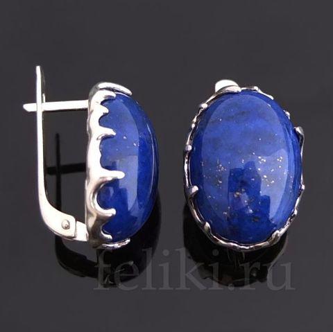 серебряные серьги с афганским лазуритом 20*15 мм