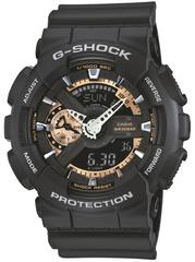 Наручные часы Casio G-Shock GA-110RG-1ADR