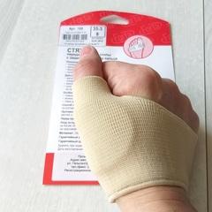 Стяжка для защиты косточки большого пальца