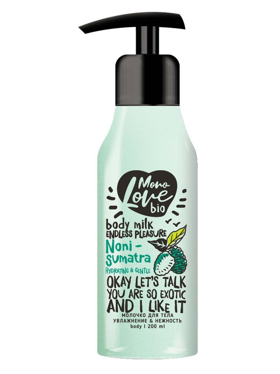 MonoLove молочко для тела Увлажнение и нежность 200 мл