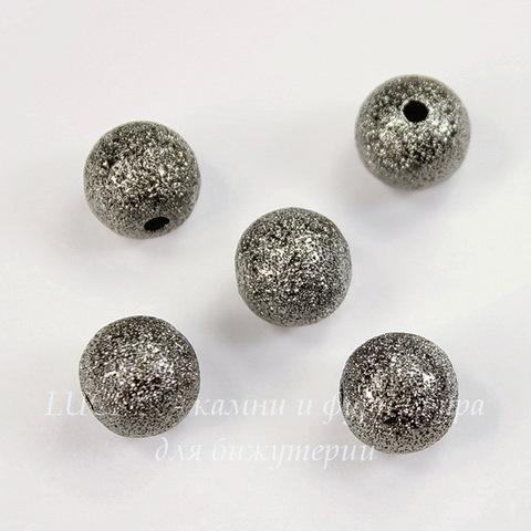 """Бусина """"Сахарный шарик"""" 10 мм (цвет - черный никель), 5 штук"""