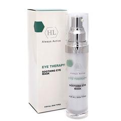 Holy Land Eye Therapy Soothing Eye Mask - Подтягивающая маска для век