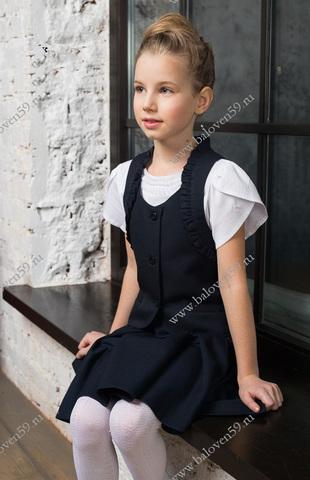 Баловень Школьный жилет для девочки Я 9.0 синий купить в интернет-магазине Дочкам-сыночкам