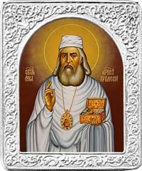 Лука Крымский Симферопольский. Маленькая икона в серебряной раме