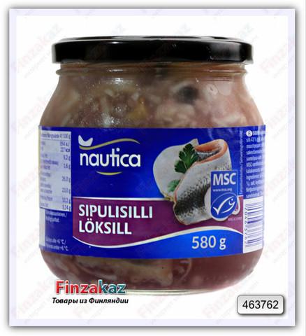 Сельдь Nautica Sipulisilli (с луком) 580 гр