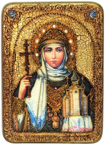 Инкрустированная икона Святая Равноапостольная княгиня Ольга 29х21см на натуральном дереве в подарочной коробке