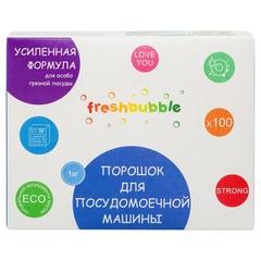 Порошок для посудомоечной машины Усиленная формула, 1 кг ТМ FreshBubble