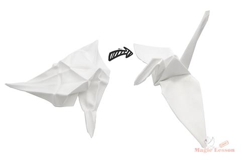 Волшебный оригами Журавлик