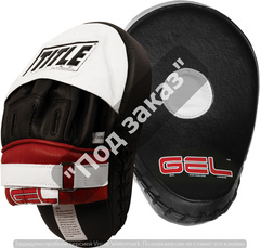 Лапы TITLE GEL™ WORLD CONTOURED PUNCH MITTS