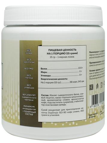 DopDrops ISO-90, 450гр 30 порций вкус Кофе Со Сливками Изолят Сывороточного Белка