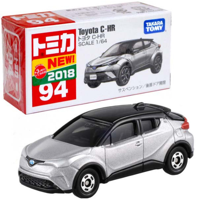 Модель автомобиля Toyota C-HR в масштабе 1:64 CHN для Toyota C-HR 2018 - бальзам для губ aroma naturals бальзам iced green tea therapeutic lip care объем 4 г