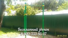 ТУ-02 Двухуровневый турник