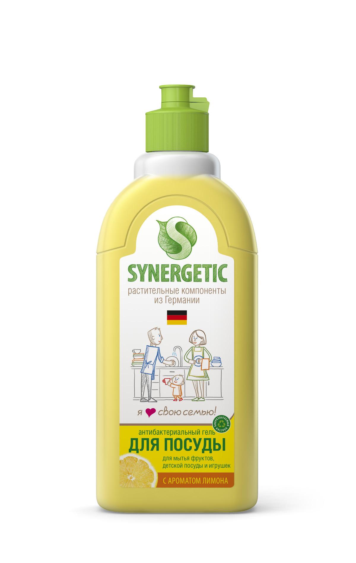 Средствл для мытья посуды (флакон 0,5л флиптоп) SYNERGETIC