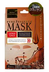 Набор масок для лица c тремя видами коллагена Pure5 Essence Premium, Japan Gals