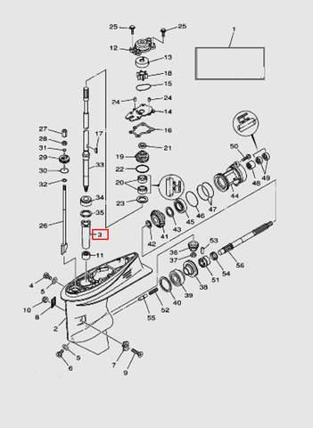 Втулка вертикального вала для лодочного мотора T40 Sea-PRO (23-3)