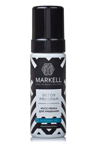 Markell Detox Program Мусс-пенка для умывания 150мл