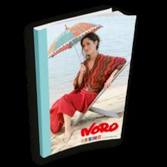 Журнал Noro Favourites