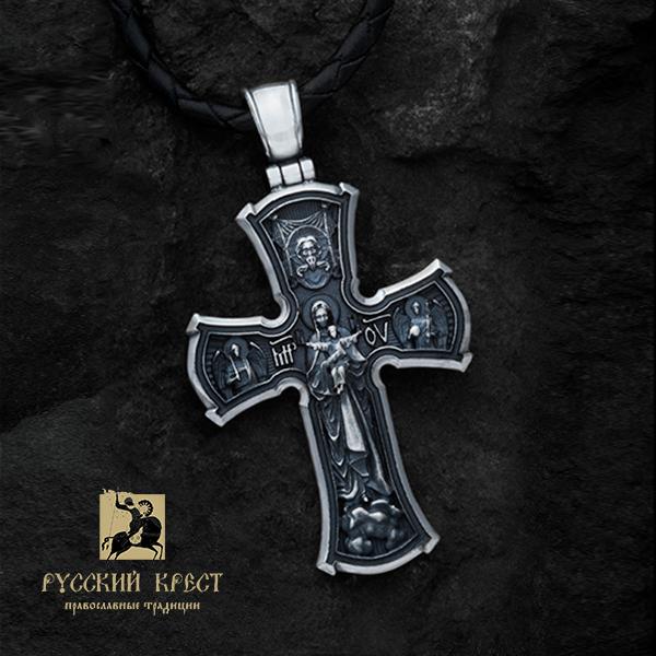 Крест серебряный Распятие Пресвятая Богородица Благодатное Небо