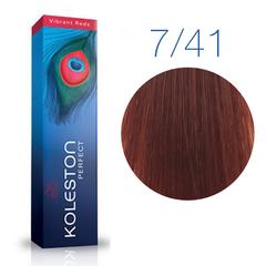 Wella Professional KOLESTON PERFECT 7/41 (Блонд медно-пепельный, каир) - Краска для волос
