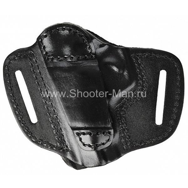 Кобура кожаная для пистолета Гроза - 02 поясная ( модель № 11 )