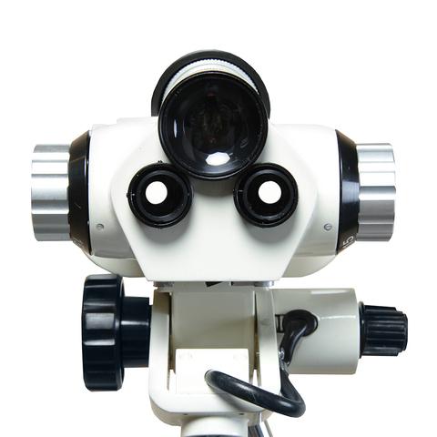 Кольпоскоп бинокулярный переносной Микромед КС-1-300 LED