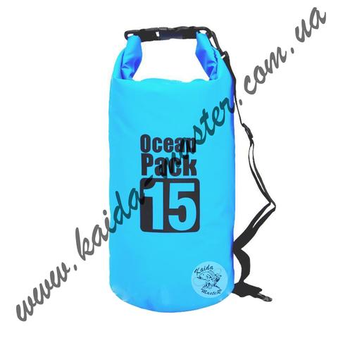 Водонепроницаемый рюкзак Ocean Pack 15 л