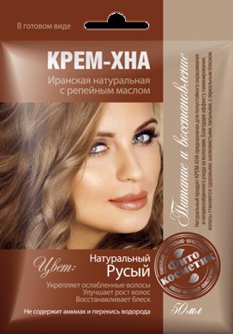 Фитокосметик Крем-Хна в готовом виде Натуральный русый с репейным маслом 50мл