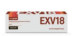 Картридж C-EXV18