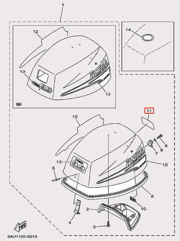 Наклейка для лодочного мотора F9,9 Sea-PRO (1-11)
