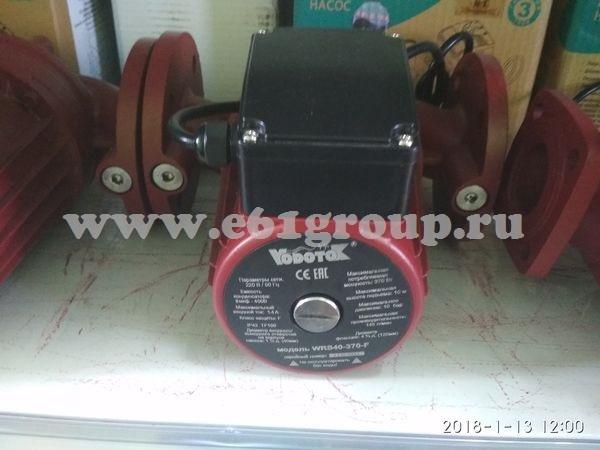 Циркуляционный насос Vodotok (Водоток) WRS 40-370-F купить