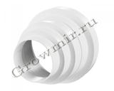 Переходник пластиковый VENTS 150/125/120/100/70 мм