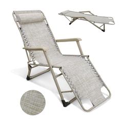 Кресло-шезлонг Luxe Relax