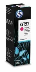 Чернила HP GT52 пурпурные 70 мл. 8000 стр. (M0H55AE)