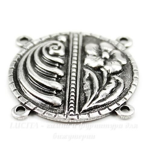 Винтажный декоративный элемент - коннектор (2-2) 24х24 мм (оксид серебра)