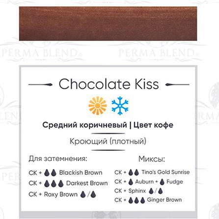Пигмент Perma Blend Chocolate Kiss