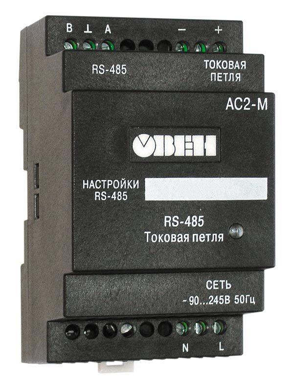АС2-М преобразователь интерфейсов «токовая петля» <-> RS-485