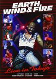Earth, Wind & Fire / Live In Tokyo (DVD)