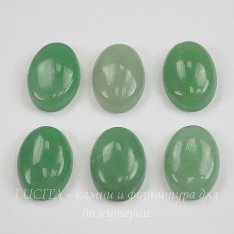 Кабошон овальный Авантюрин зеленый, 18х13 мм