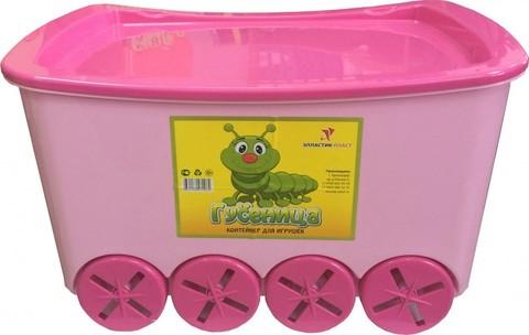 Контейнер для игрушек гусеница. Цвет: Розовый