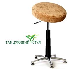 Танцующий офисный компьютерный стул высокий для высоких людей без спинки Стулья Для дома