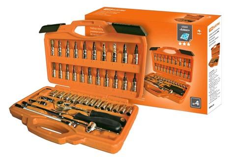 Набор инструментов универсальный №4, 46 позиций, CR-V сталь