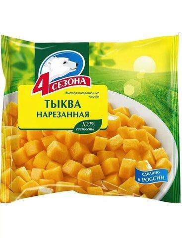 """Тыква """"4 сезона"""" нарезанная  400 г"""