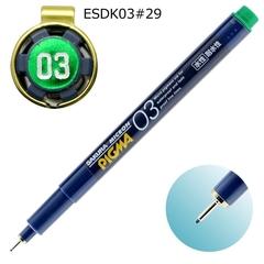 Ручка Sakura Micron Pigma 03 (зеленая)