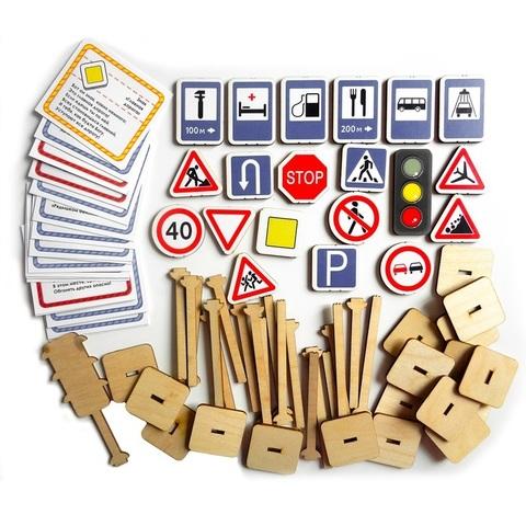 Набор дорожных знаков, с информационными карточками 3