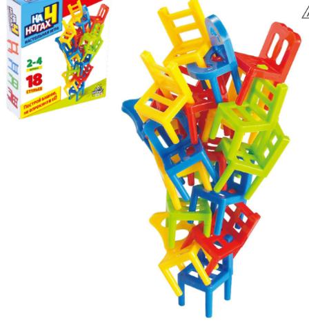 063-4025 Настольная игра на равновесие «На 4 ногах», 18 стульев