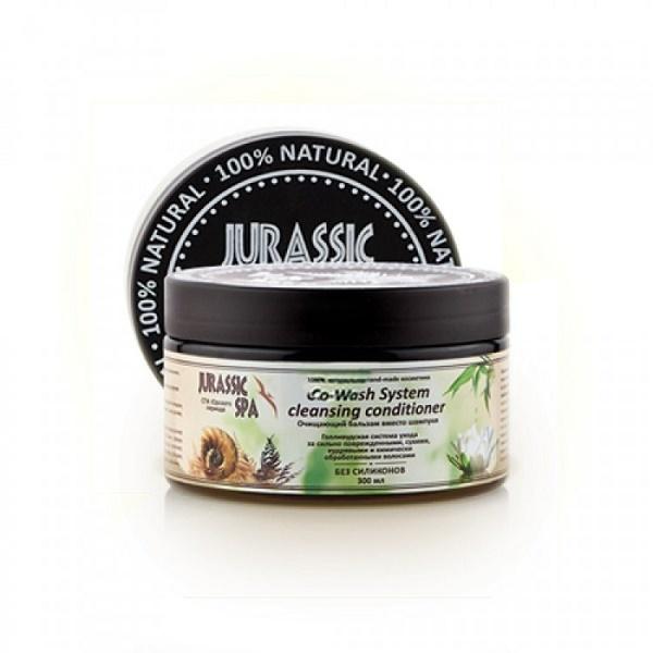 Бальзам очищающий для сухих и поврежденных волос Co-Wash вместо шампуня Jurassic SPA 300мл
